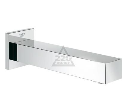 Излив для ванны GROHE 13303000 Universal Cube