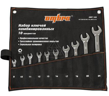 Набор комбинированных гаечных ключей в чехле, 10 шт. OMBRA OMT 10S