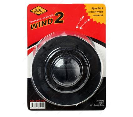 Режущая головка для кос DDE Wind2