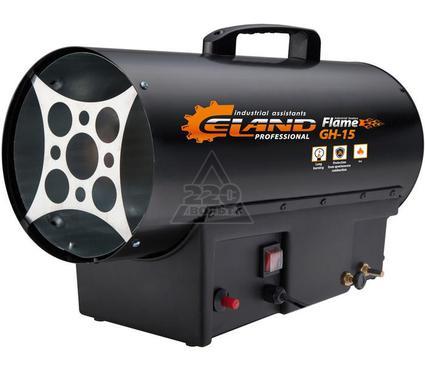 Газовая тепловая пушка ELAND FLAME GH-15