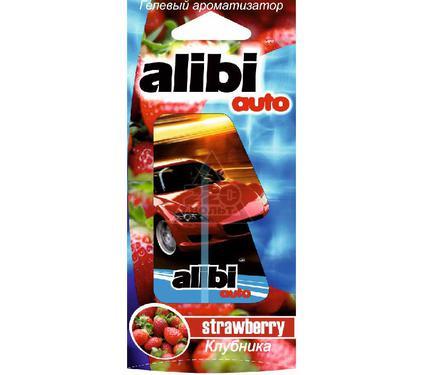 Ароматизатор AZARD Alibi Auto ABA-23