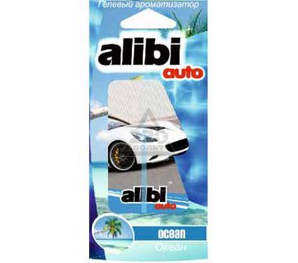 Ароматизатор AZARD Alibi Auto ABA-19