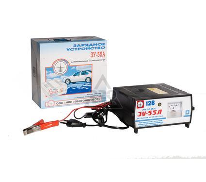 Зарядное устройство ЗУ 55А