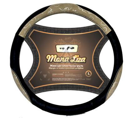 Оплетка MONA LIZA Elegante ''L''