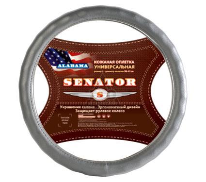 Оплетка SENATOR Alabama ''L'' 2