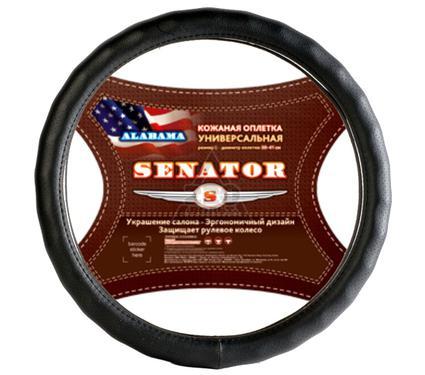 Оплетка SENATOR Alabama ''XL'' 3