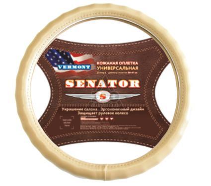 Оплетка SENATOR Vermont ''XL''