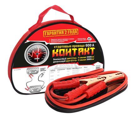 Провода вспомогательного запуска КОНТАКТ 600А ч