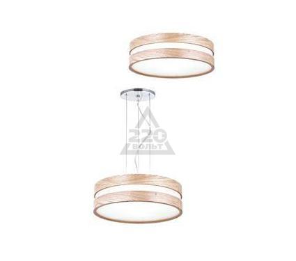 Светильник подвесной FAVOURITE 1073-5PC