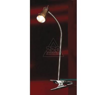 Лампа настольная LUSSOLE LSQ-7990-01