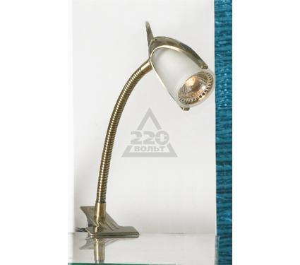 Лампа настольная LUSSOLE LST-3924-01