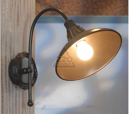 Подсветка для картин LUSSOLE LSN-1071-01