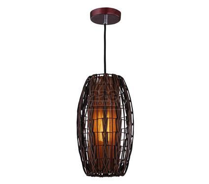 Светильник подвесной LUMIER S9199-1