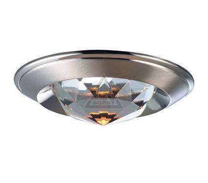 Светильник встраиваемый NOVOTECH GLAM NT10 118 369426