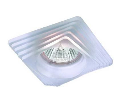Светильник встраиваемый NOVOTECH GLASS NT09 139 369126
