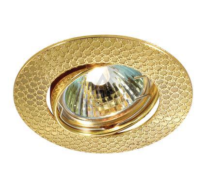Светильник встраиваемый NOVOTECH DINO NT12 165 369627