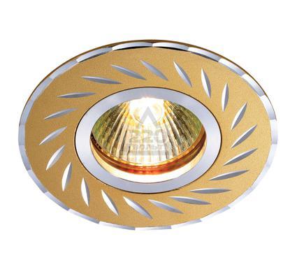 Светильник встраиваемый NOVOTECH VOODOO NT12 173 369772