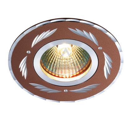 Светильник встраиваемый NOVOTECH VOODOO NT12 226 369776
