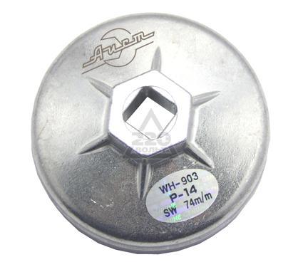 Ключ AIST 67250221-17