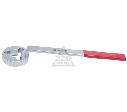 Ключ AIST 67961125