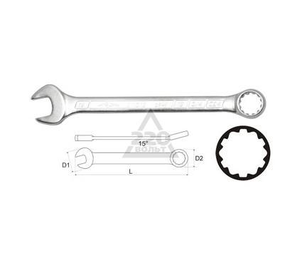 Ключ гаечный комбинированный 27х27 AIST 011327A