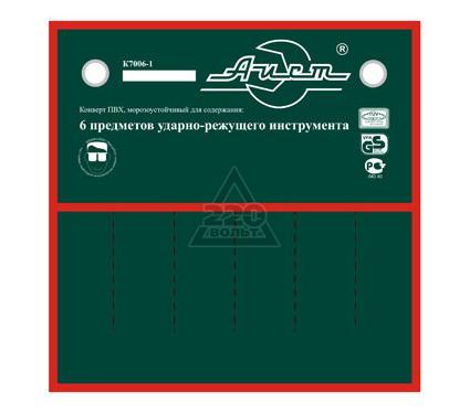 Сумка для инструмента AIST K7006-1