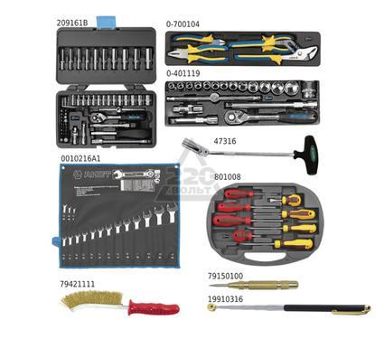 Набор инструментов AIST 0-901112