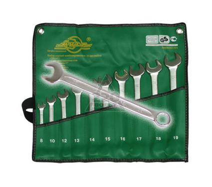 Набор гаечных ключей AIST 0010210A
