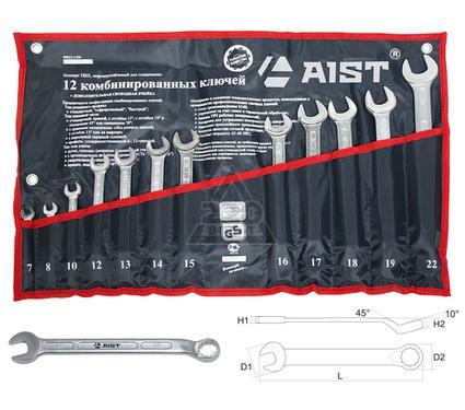Набор комбинированных гаечных ключей, 12 шт. AIST 0010812A-1