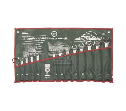 Набор комбинированных гаечных ключей, 13 шт. AIST 0011213AX1-M