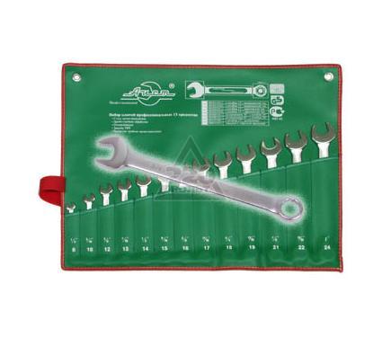 Набор комбинированных гаечных ключей, 13 шт. AIST 0010113AS-X дюймовых