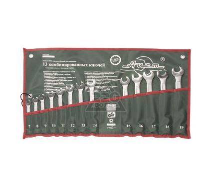 Набор комбинированных гаечных ключей, 13 шт. AIST 0011213AX-M