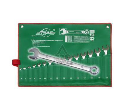 Набор комбинированных гаечных ключей в чехле, 15 шт. AIST 0010115A-X