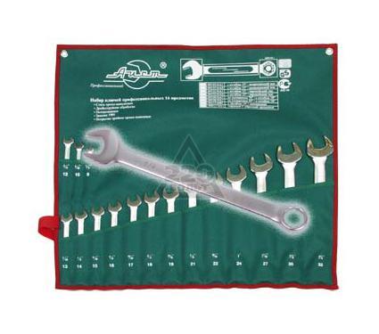 Набор комбинированных гаечных ключей в чехле, 16 шт. AIST 0010116AS-X