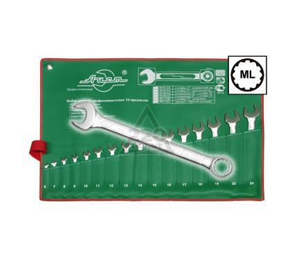 Набор комбинированных гаечных ключей в чехле, 43 шт. AIST 0011316A