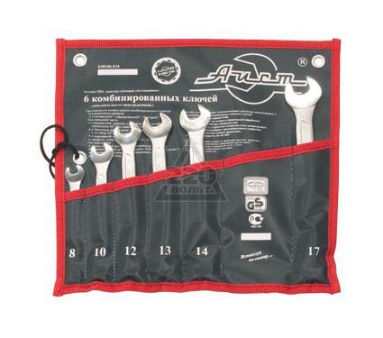 Набор комбинированных гаечных ключей, 6 шт. AIST 0011206AX-M