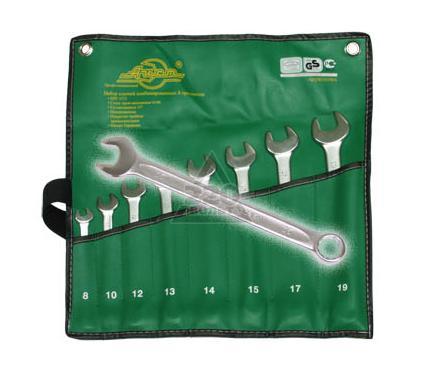 Набор комбинированных гаечных ключей, 8 шт. AIST 0010208A
