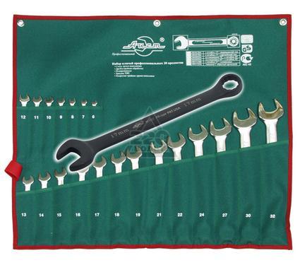 Набор комбинированных гаечных ключей в чехле, 20 шт. AIST 11120
