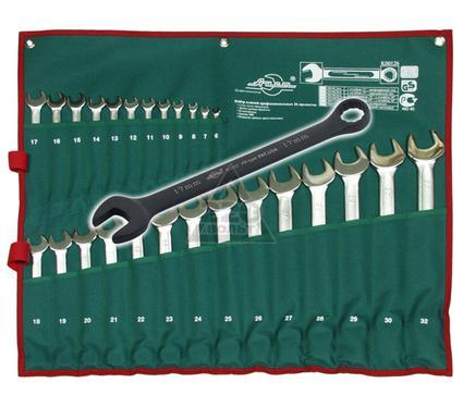 Набор комбинированных гаечных ключей, 26 шт. AIST 11126