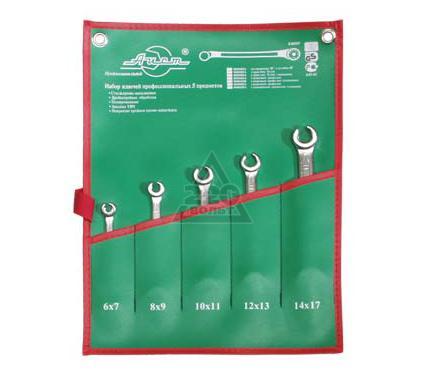 Набор разрезных ключей, 5 шт. AIST 0040205A