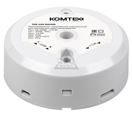 Электронный трансформатор КОМТЕХ THE 105 ROUND