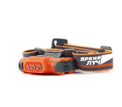 Налобный фонарь ЯРКИЙ ЛУЧ LH-030 DROID оранжевый