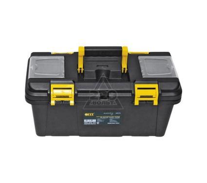 Ящик для инструментов FIT 65577