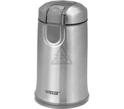 Кофемолка VITESSE VS-273