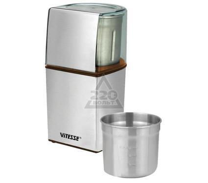 Кофемолка VITESSE VS-277