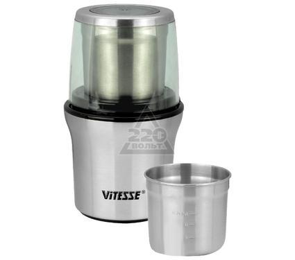 Кофемолка VITESSE VS-278