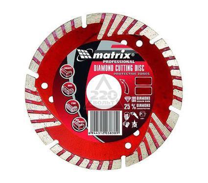 Круг алмазный MATRIX 73157