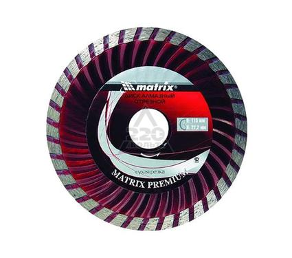 Круг алмазный MATRIX 73178