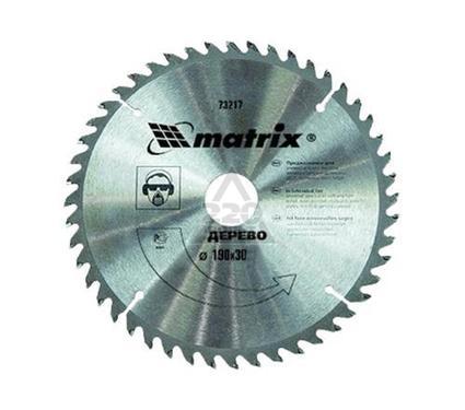 Диск пильный твердосплавный MATRIX 73219
