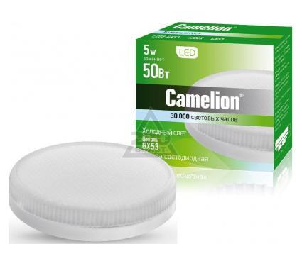 Лампа светодиодная CAMELION LED5-GX53/845/GX53
